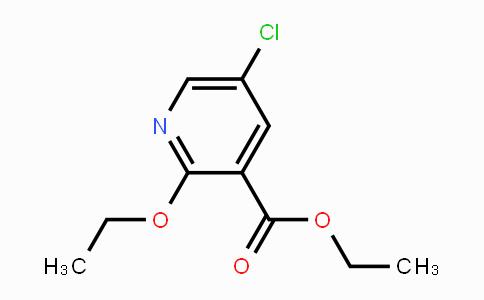 1310416-61-5 | Ethyl 5-chloro-2-ethoxypyridine-3-carboxylate