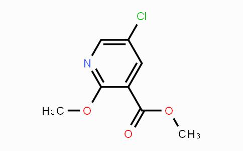 82060-51-3 | Methyl 5-chloro-2-methoxy-3-pyridinecarboxylate