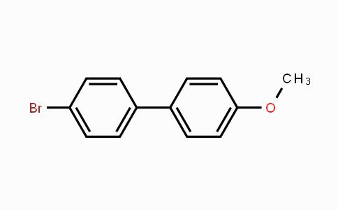 58743-83-2 | 1-Bromo-4-(4-methoxyphenyl)benzene