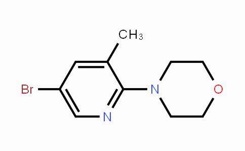 566158-47-2 | 5-Bromo-3-methyl-2-(morpholino)pyridine