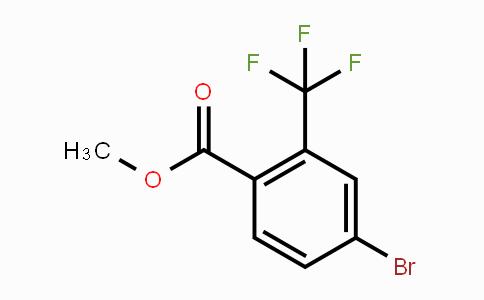 957207-58-8 | 4-Bromo-2-(trifluoromethyl)benzoic acid methyl ester