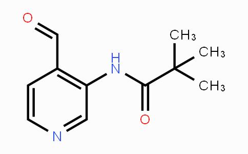 127446-35-9 | N-(4-Formylpyridin-3-yl)-2,2-dimethyl-propionamide