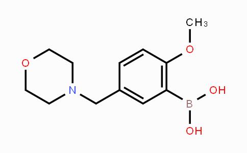 DY452667 | 1334321-26-4 | 2-Methoxy-5-(morpholinomethyl)phenylboronic acid