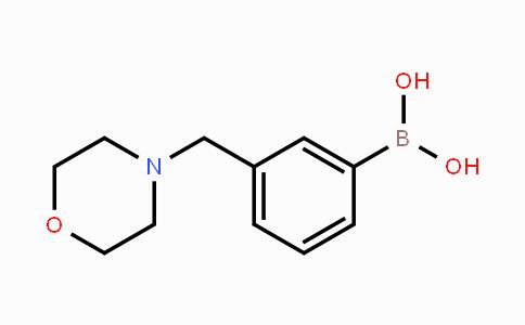 DY452669 | 397843-58-2 | 3-(Morpholinomethyl)phenylboronic acid