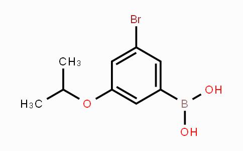 MC452764 | 871125-81-4 | 3-Bromo-5-isopropoxyphenylboronic acid