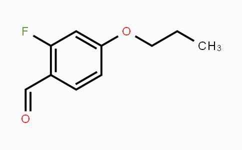 883543-14-4 | 2-Fluoro-4-n-propoxybenzaldehyde