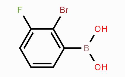 731817-89-3 | 2-Bromo-3-fluorophenylboronic acid