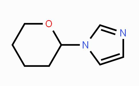 DY452994 | 161014-15-9 | 1-(tetrahydro-2H-pyran-2-yl)-1H-Imidazole