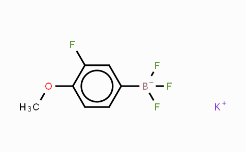 MC453126 | 850623-62-0 | Potassium(3-Fluoro-4-methoxyphenyl)trifluoroborate