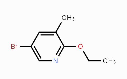 610279-03-3 | 5-Bromo-2-ethoxy-3-methylpyridine