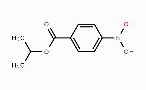 342002-82-8 | 4-Isopropoxycarbonylphenylboronic acid