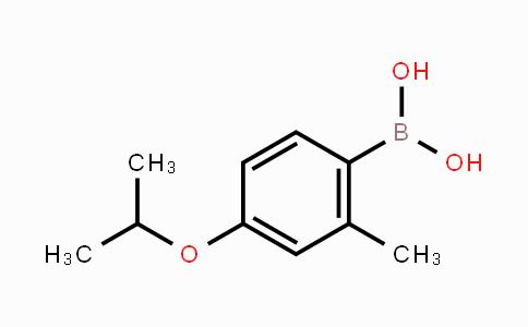 871126-21-5 | 4-Isopropoxy-2-methylphenylboronic acid
