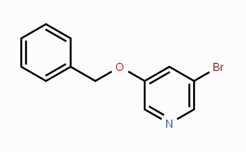 130722-95-1 | 3-Benzyloxy-5-bromopyridine