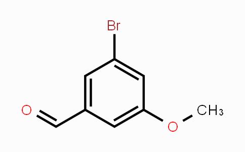 MC453355 | 262450-65-7 | 3-Bromo-5-methoxybenzaldehyde