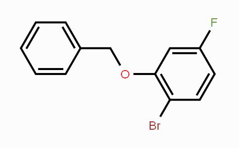 202857-88-3 | 2-Benzyloxy-1-bromo-4-fluorobenzene