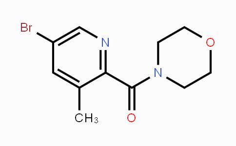 244139-60-4 | 5-Bromo-3-methyl-2-morpholinocarbonylpyridine