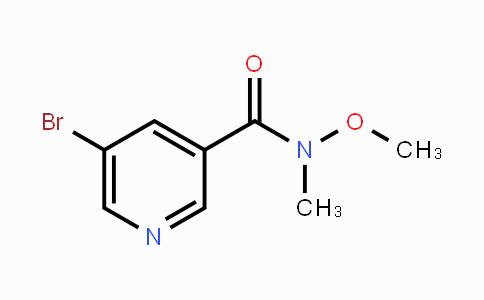 MC453446 | 183608-47-1 | 5-Bromo-N-methoxy-N-methylpyridine-3-carboxamide