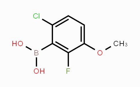 MC453524 | 867333-04-8 | 6-Chloro-2-fluoro-3-methoxyphenylboronic acid