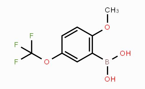 290832-43-8 | 2-Methoxy-5-trifluoromethoxyphenylboronic acid