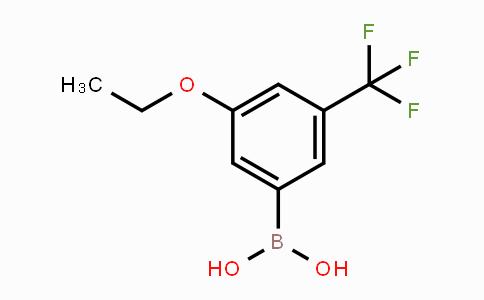 MC453678 | 871332-96-6 | 3-Ethoxy-5-trifluoromethylphenylboronic acid