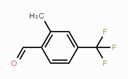 888739-67-1 | 2-Methyl-4-(trifluoromethyl)benzaldehyde