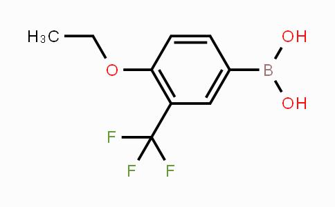 MC453733 | 871329-83-8 | 4-Ethoxy-3-trifluoromethylphenylboronic acid