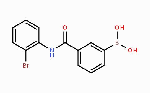 874288-30-9   3-(2-Bromophenylcarbamoyl)phenylboronic acid