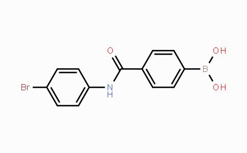 874287-99-7 | 4-(4-Bromophenylcarbamoyl)phenylboronic acid