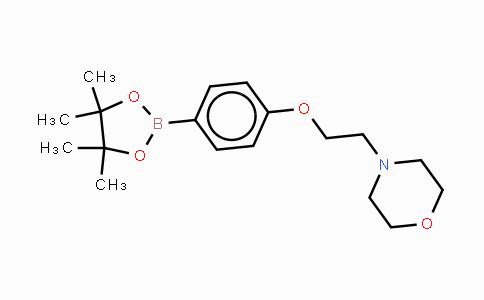 DY453958 | 690636-28-3 | 4-(2-Morpholinoethoxy)phenylboronic acid, pinacol