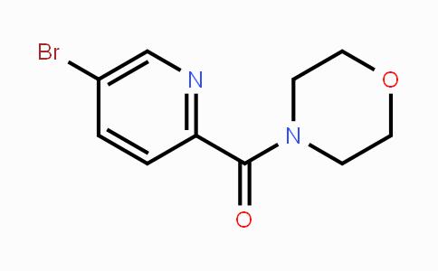 957063-06-8 | (5-Bromopyridine-2-yl )(morpholino)methanone