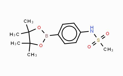 MC453991 | 616880-14-9 | 4-甲磺酰氨苯基硼酸频那醇酯