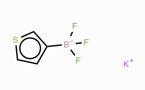192863-37-9 | 3-噻吩三氟硼酸钾