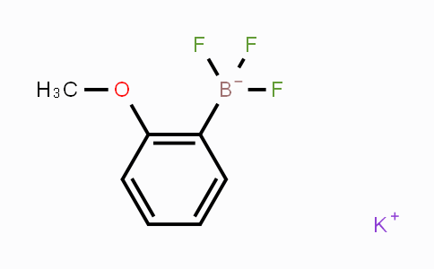 MC453998 | 236388-46-8 | POTASSIUM (2-METHOXYPHENYL)TRIFLUOROBORATE