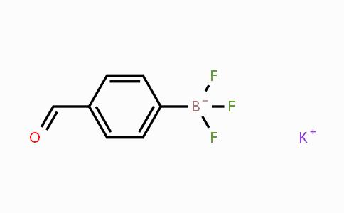 374564-36-0 | Potassium (4-formylphenyl)trifluoroborate