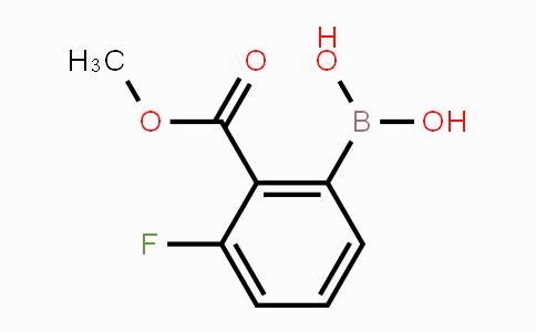 MC454035 | 1256355-33-5 | 2-Methoxycarbonyl-3-fluorophenylboronic acid