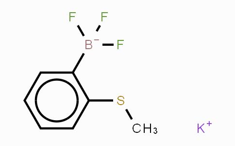 MC454038 | 850623-77-7 | Potassium(2-Methylsulfonylphenyl)trifluoroboroate