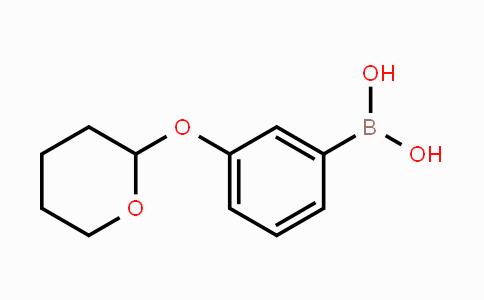 1287777-05-2 | 3-(Tetrahydro-2H-pyran-2-yloxy)phenylboronic acid