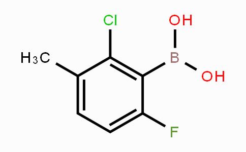 MC454118 | 352535-85-4 | 2-Chloro-6-fluoro-3-methylphenylboronic acid