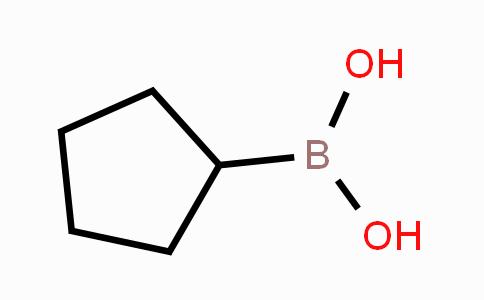 MC454129 | 63076-51-7 | Cyclopentylboronic acid