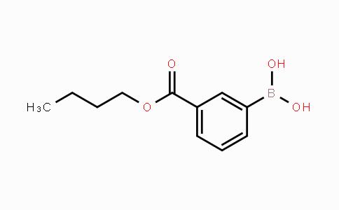 827300-04-9 | 3-Butoxycarbonylphenylboronic acid