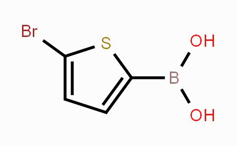 162607-17-2 | 5-Bromothiophene-2-boronic acid