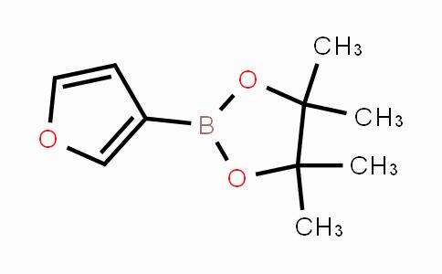 248924-59-6 | Furan-3-boronic acid pinacol ester