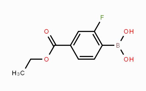 874459-62-8 | 2-Fluoro-4-ethoxycarbonylphenylboronic acid