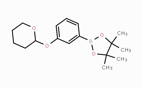 MC454244   850568-69-3   3-(Tetrahydro-2H-pyran-2-yloxy)phenylboronic acid pinacol ester