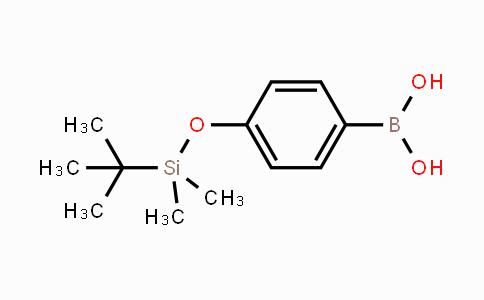 MC454246 | 159191-56-7 | 4-(tert-Butyl dimethylsiloxy)phenyl boronic acid