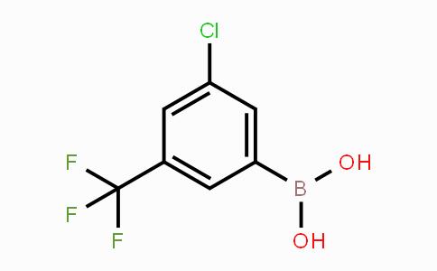 1160561-31-8 | 3-Chloro-5-(trifluoromethyl)phenylboronic acid