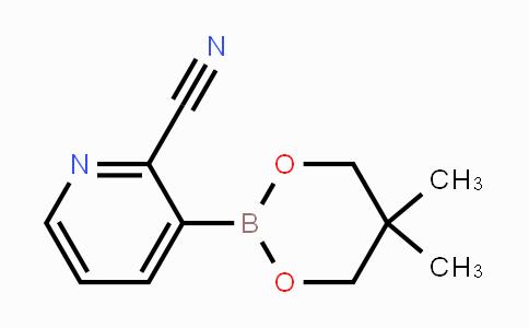 DY454305 | 868944-75-6 | 2-Cyano-3-(5,5-Dimethyl-[1,3,2]dioxaborinan-2-yl)-pyridine