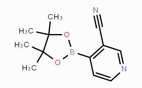 DY454308 | 878194-92-4 | 3-Cyanopyridine-4-boronic acid, pinacol ester