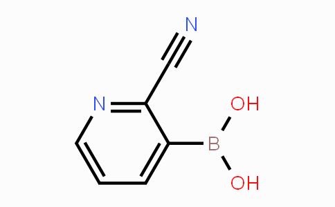 DY454309 | 874290-88-7 | 2-Cyanopyridine-3-boronic acid