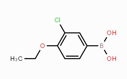 279261-81-3 | 3-Chloro-4-ethoxyphenylboronic acid